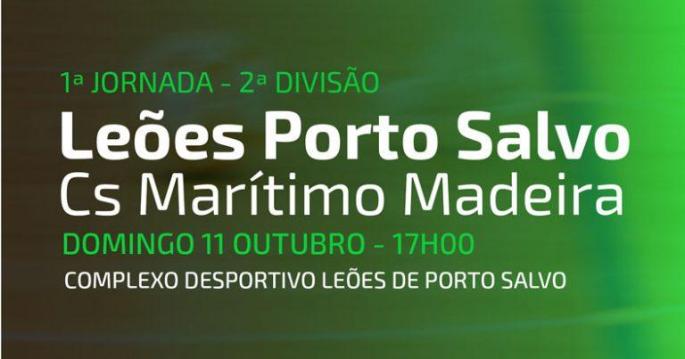 Leões Porto Salvo Sub21 recebem o Marítimo na estreia da II Divisão